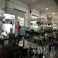 ningbo boomray own professional produce different kinds of plastic products pvc gutter extrusion mould