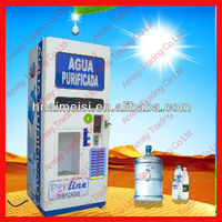 Hot Selling In Mid America Reverse Osmosis Water Vending Machine Price 0086 371 65866393