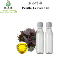 Perilla Leaves Oil Agricultural Products Essential Oils Greenhouse Herb Extract Fresh Oil