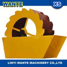2016 hot sales sand stone bucket washer washing machine price in Nigeria