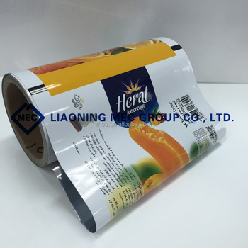 Plastic Packing film roll