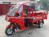 2015 cabin three wheel motorcycle / cargo tricycle