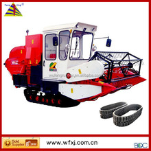 Looking for Agriculture machinery / Harvester machinery / farm machinery rubber tracks manufacturer / producer