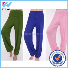 2017 NEW style women casual harem pants high waist sport balloon fit pants for men casual custom yoga pants