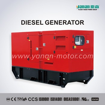 BIG SALE YANAN High Quality Diesel Generator Set