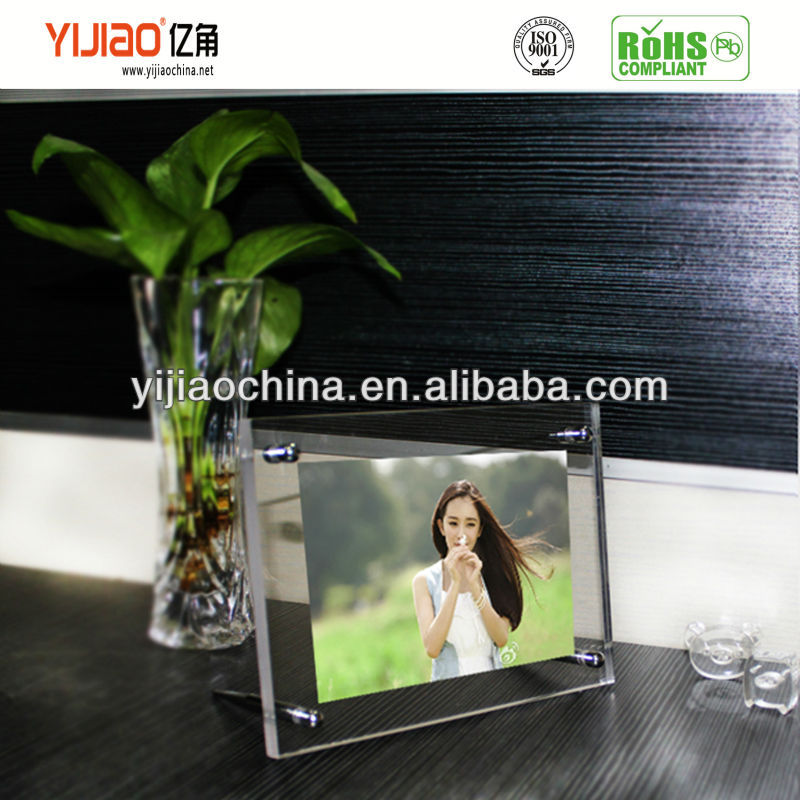 high transparent acrylic picture frame insert