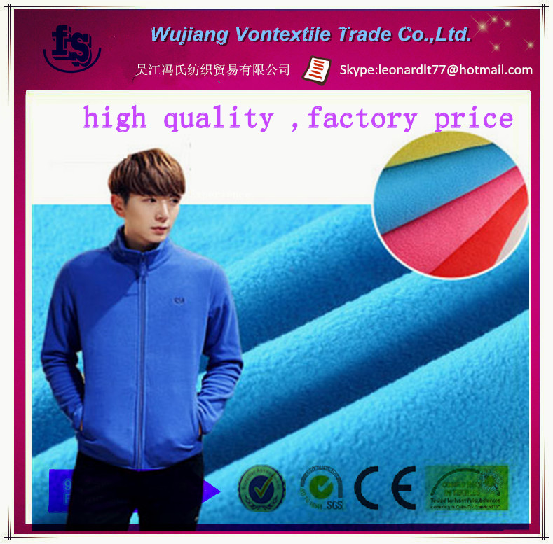 china manufacture supply 100% polyester micro polar fleece fabric /soft windproof polar fleece fabric for coat,down jacket,etc