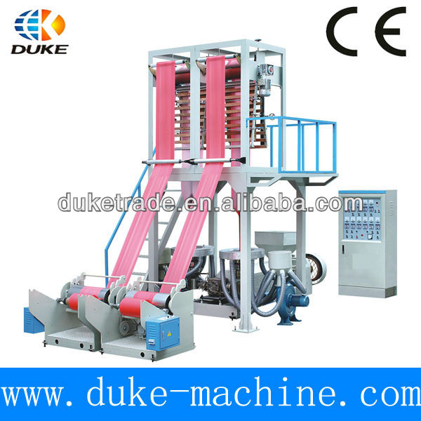 DK-AH Two Colors Strip PE Film Blowing Machine