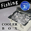 Cooler box7L Japan made portable fishing outdoor leisure picnic camp plastic food wine water cooler Fisherman Pride cooler 100