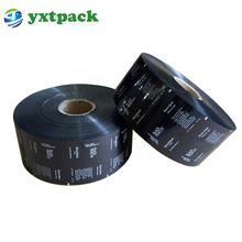 Alibaba China Supplier food grade vacuum laminated aluminum foil plastic packing film roll