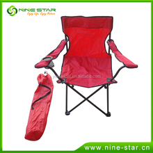 2016 Hot Selling multi-function cheap fashion outdoor folding chair