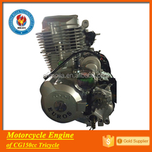 Chongqing electric and kick start air cool single cylinder 150 cc engine