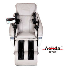 NEW ARRIVAL Massager Roms / Personal Massage Chair DLK-H020C