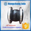 Flanged elastic rubber compensator flexible single sphere joints