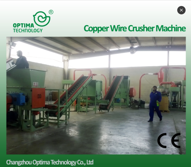 hotsale scrap copper cable granulator copper wire recycling machine aluminum cable shredder With Thin Oil Lubrication