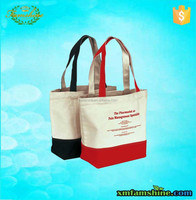 customized reuseable canvas gift shopping bag
