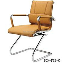 wholesale yellow leather upholstery office chair for fat person (FOH-F25-C)