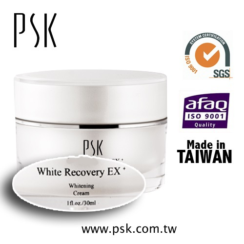 5P2304 Dark Spots Removing Face Skin Whitening Creamface cream for sensitive skin