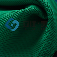 100% polyester fabric Thick jacquard stretch polyester price per meter brushed polyester spandex fabric