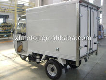 250cc tricycle cargo