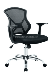 2016 new design heated office chair/reclining mesh office chair/cheap plastic office chairs