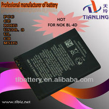 Long Life Mobile Phone Battery N8 For Nokia Bl-4d