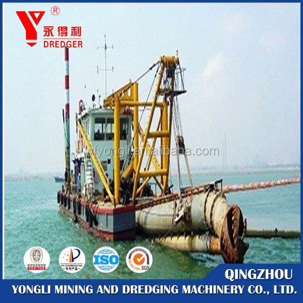 Yongli brand mud/gold/sand/diamond cutter suction dredger