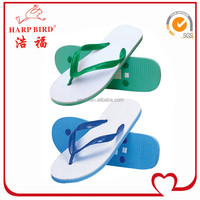 pe cheapest 811 slipper