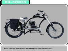 chinese supply new products with cheap gas 70cc motor bike