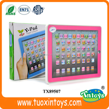 kids low price play smart pad