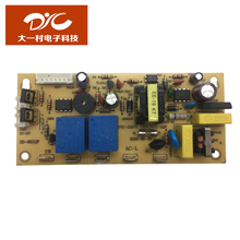 specialized production custom customized design pcb circuit boards assembly