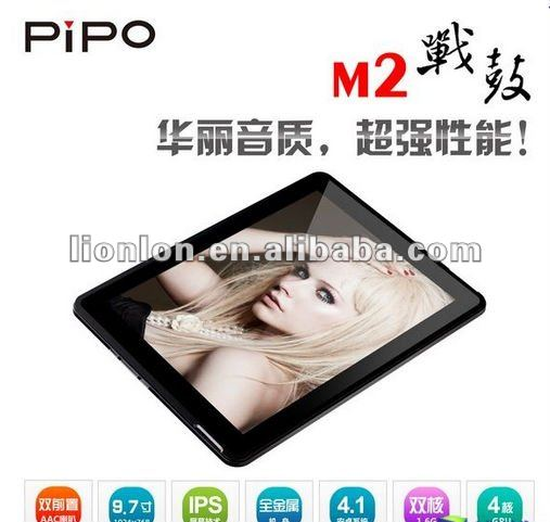 "Pipo M2 3G Version Dual Core Tablet PC 9.7"" IPS Android 4.1 RK3066 1.6GHz 16GB Wifi Bluetooth 1028x768 pixels"