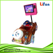 2016 hot sale indoor coin operated Mini battery bumper car game machine