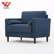 American Modern Small Single Linen Fabric Accent Chairs armchair