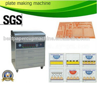 Flexographic Plate Maker Structural Precision paper plate making machine price