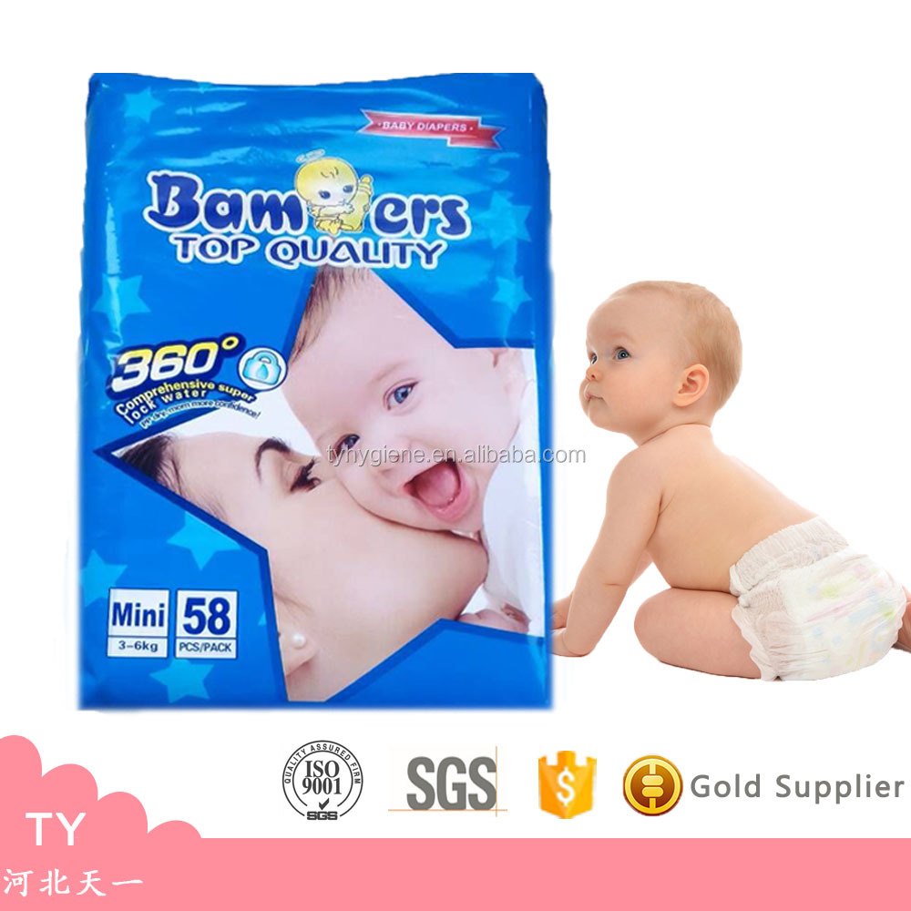 HOT Sale Cotton baby diapers manufacturer in malaysia