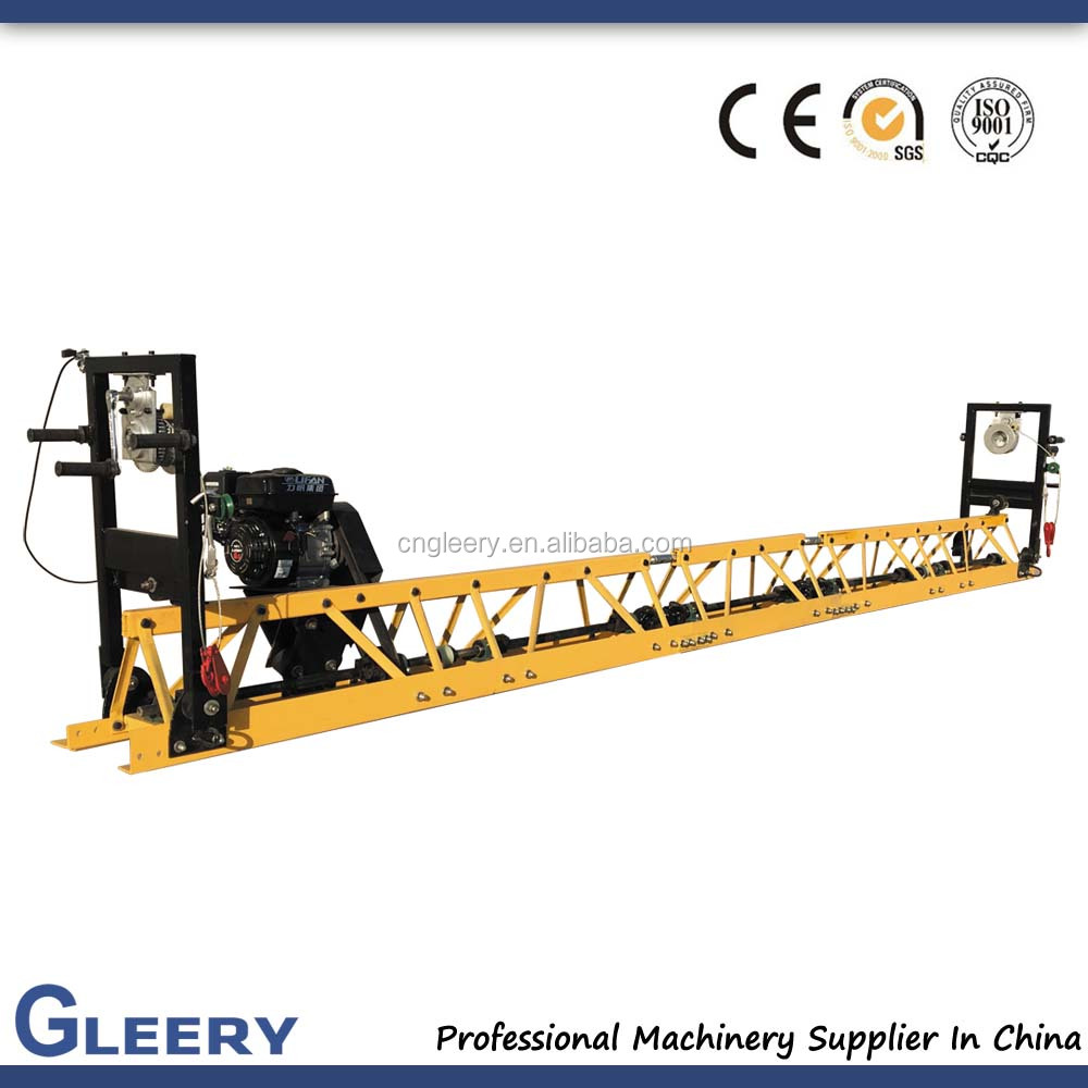 GLEERY 4-17 meters low price frame concrete road leveling machine
