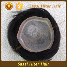 Multidirectional Swiss Lace Around Pu Human Hair Cheap Toupee For Men