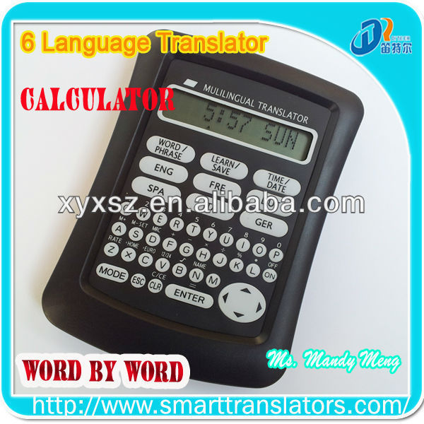 6 language translator with calculator-12 language translator