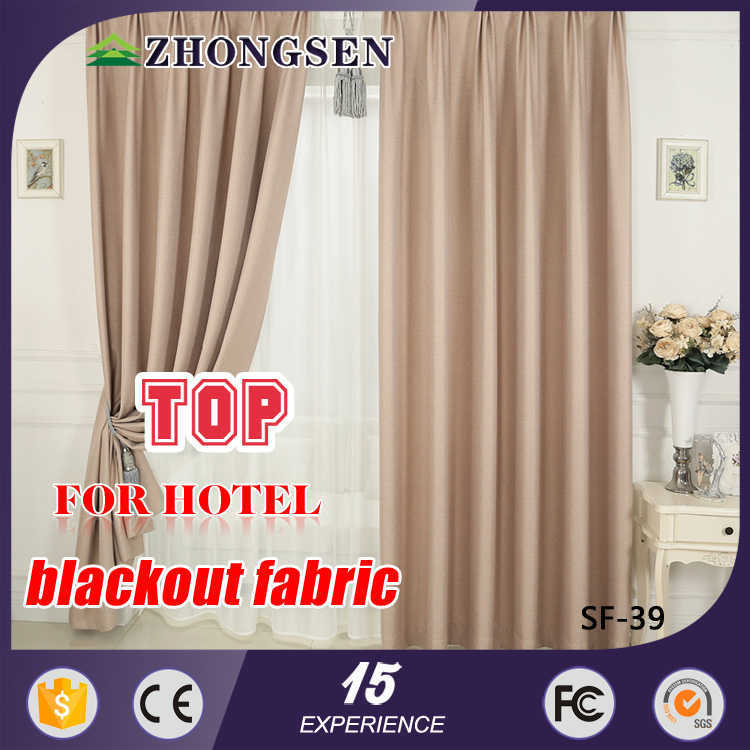 Competitive price 2014 hot sale crewel fabric curtains