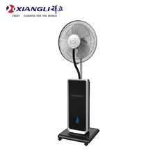 16 inch pedestal with remote control mist fan