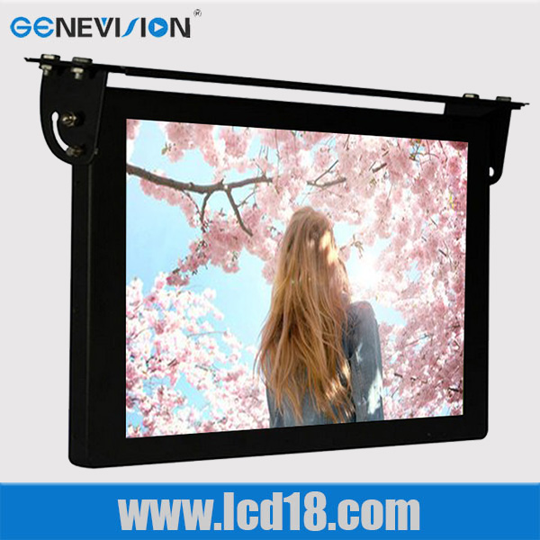 MBUS-150A DC6-36V wall mounted Android wifi 3G 15 inch lcd monitor 12v for bus