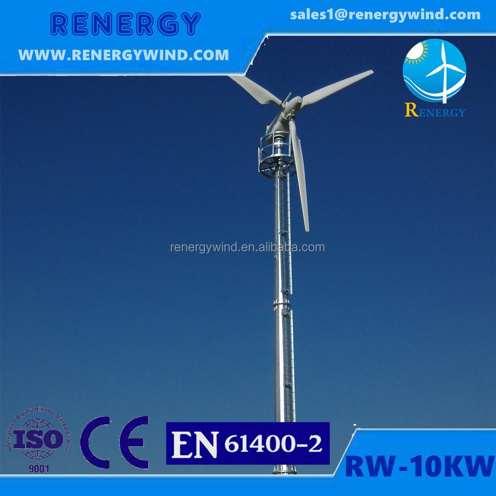 Maintenance free wind turbine generator horizontal type electric generating wind mills