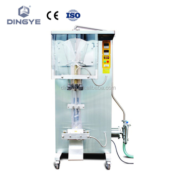 AS2000 Automatic liquid packaging machine (filling and sealing)