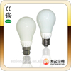 Hot selling 3W 4W 6W 9W 12W 15W 18W 20W E27 led bulb,5-10 working days after payment arrived led light
