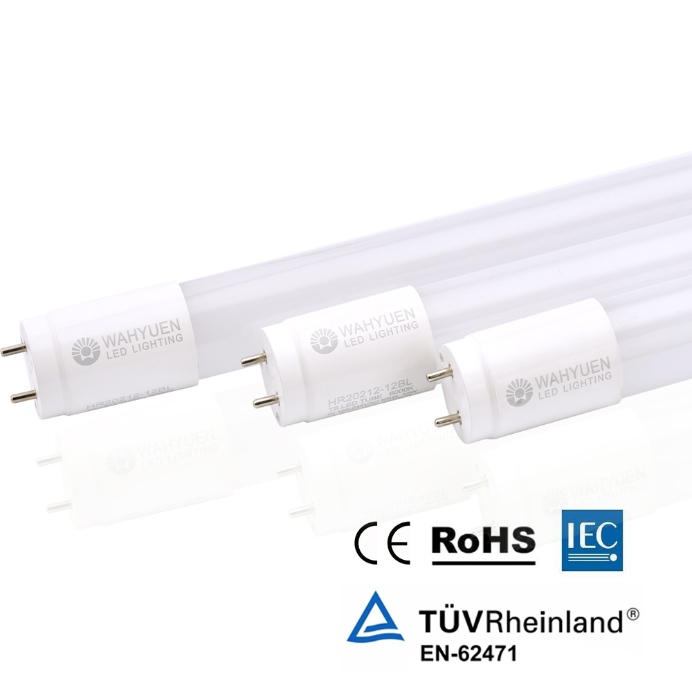 4ft 12W T8 CE Rohs IEC high quality 1450lm led t8 energy saving tube light