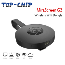 MiraScreen G2 Wireless WiFi Display Dongle Receiver 1080P HD TV Stick DLNA Miracast Airplay Allsharecast Dongle