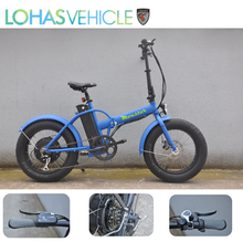 2017 EN 15194 fast folding easy electric bicycle as commuting transportation