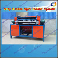 copper aluminum separator/ scrap aluminum copper radiator separator /radiator recycling machineACR-500