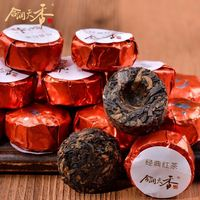 no side effects slimming tea chinese tea black